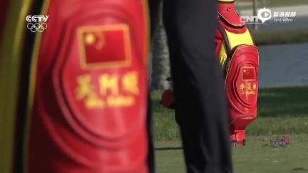 记者直击中国选手高尔