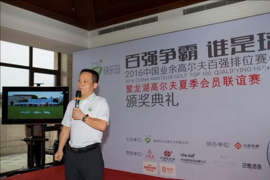 高兴岛董事长文高永权也揭晓了发言