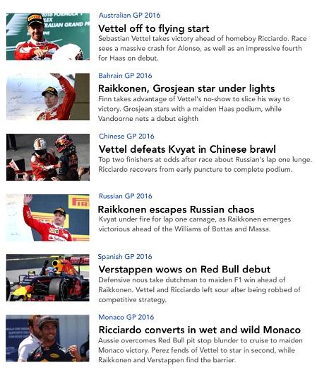 没有梅奔车手的F1赛事报导版面