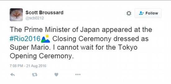 安倍晋三打扮成超级马里奥出现在闭幕式上!我都等不及参加东京奥运会的开幕式了!