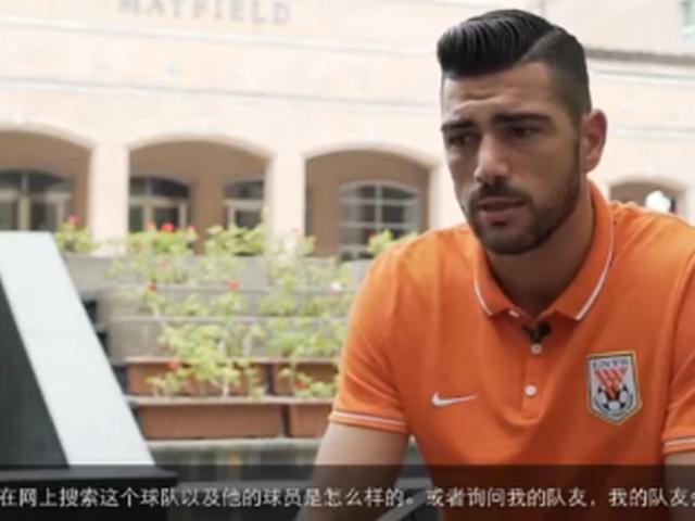 视频-佩莱:对亚冠首秀感到兴奋 从网上了解对手