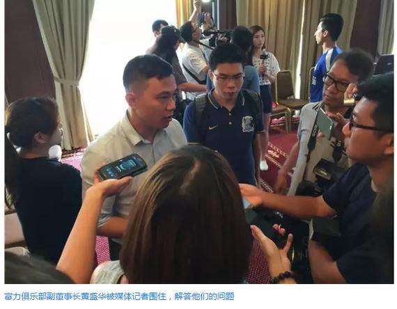 富力高层:用成绩说服香港球迷 盼未来培养出港脚