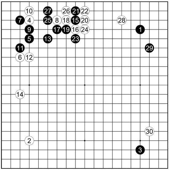 参考谱8 金秀俊执黑vs��栩