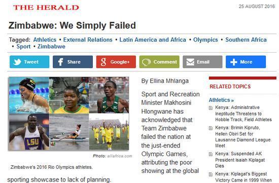 泛非通信社下属网站也称津巴布韦当局高层对本次奥运成果不满