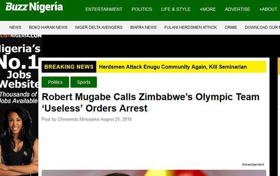 尼日利亚媒体截图2