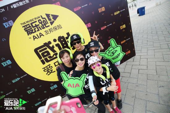 "The Music Run 爱乐跑举办 引爆爱跑狂""响""曲国际外盘期货"