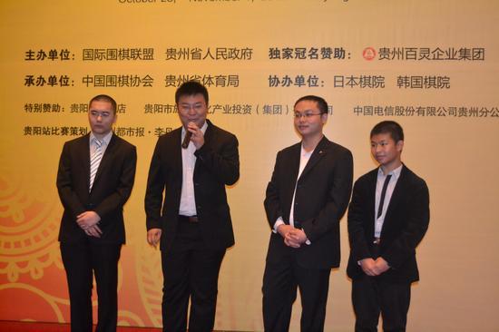 首届百灵杯中国年轻一代包揽四强
