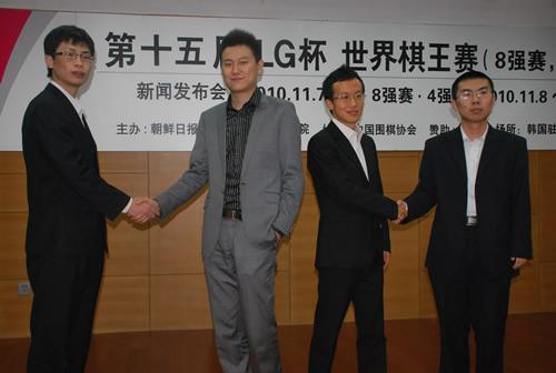 LG杯中国棋手包揽四强
