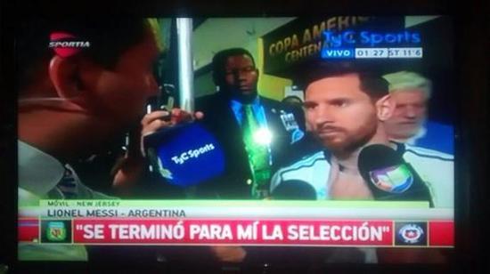 梅西当时宣布退出国家队