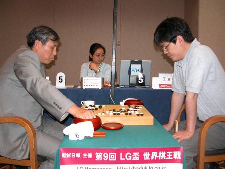 王立诚曾夺得第二届LG杯冠军