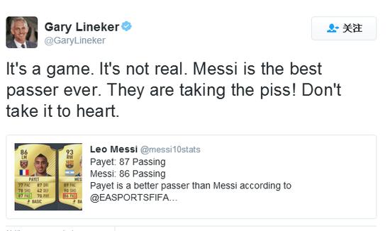 莱因克尔的言论