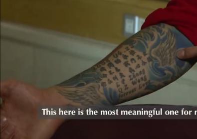 张琳芃手指纹身