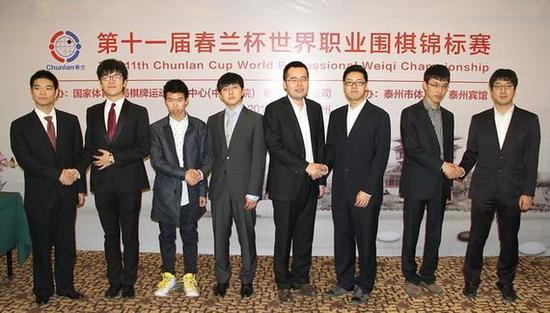 第11届春兰杯中国八强人数过半