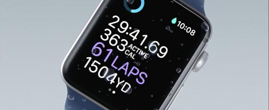 苹果推出自带GPS的新款Watch 为跑者提供积极生活