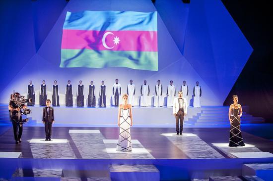 开幕式上的国旗入场仪式