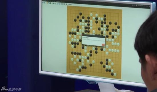 AlphaGo认输一刻
