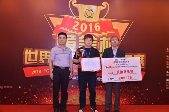 韩国棋手夺冠