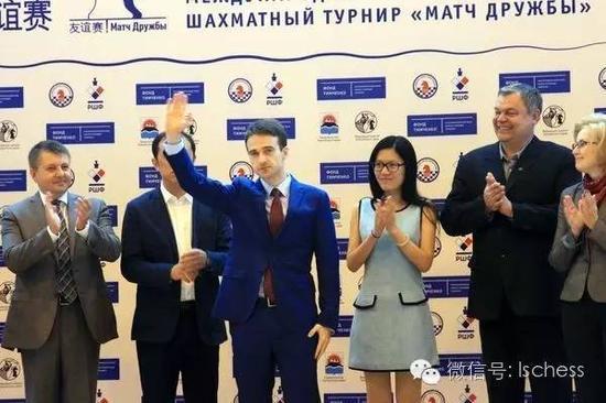 中俄青少年友谊赛闭幕