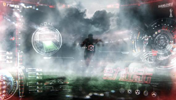 恒大客战上港海报:全力出击!九月不惧强敌|图
