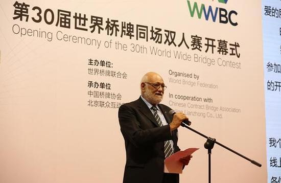 世界桥牌联合会主席罗纳