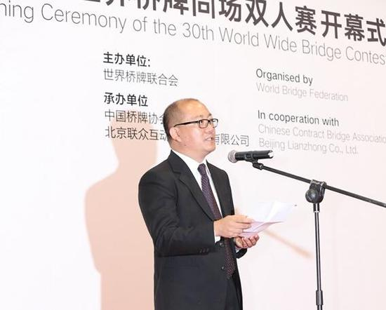 联众国际董事长杨庆致辞