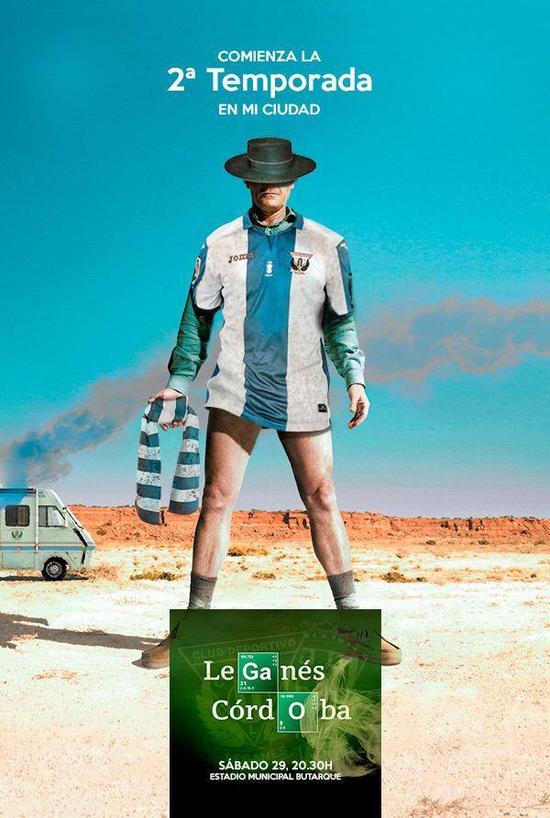 莱加内斯的海报