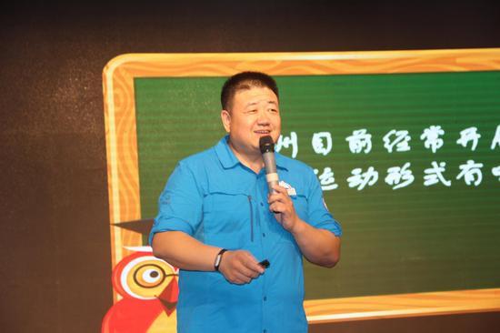 国家爬山协会工作资历户外老师乔浩讲座现场