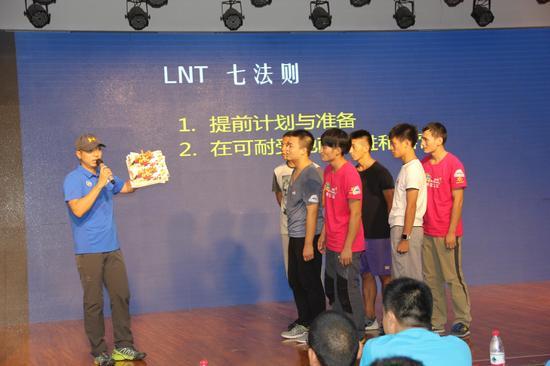 国家爬山协会工作资历户外老师王晓牧讲座现场
