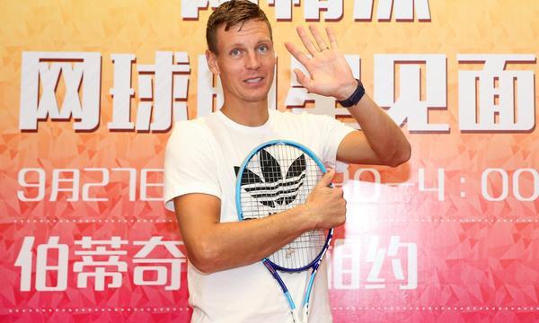 高清-伯蒂奇与深圳球迷见面