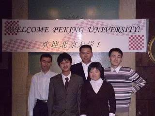 北京大学国际象棋代表队 Harvard - Peking University Chess Match, 2006