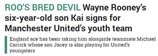 曼联签约凯伊