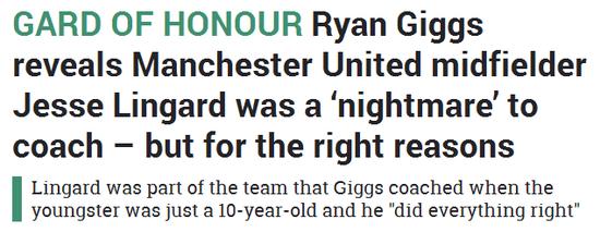 """吉格斯:林加德是教练的""""噩梦"""""""