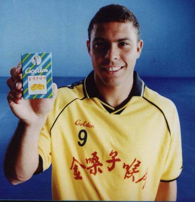 2002年国际杯火遍国家