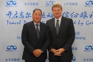 和平洋同友邦际会籍高尔夫盛宴在京举办 埃尔斯列席