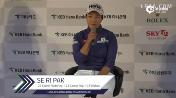 韩亚银行赛朴世莉完成