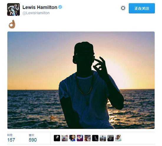 汉密尔顿发这条推什么意思呢?