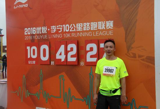 2016优悦李宁10k青岛站收官 奥运冠军邓琳琳助阵