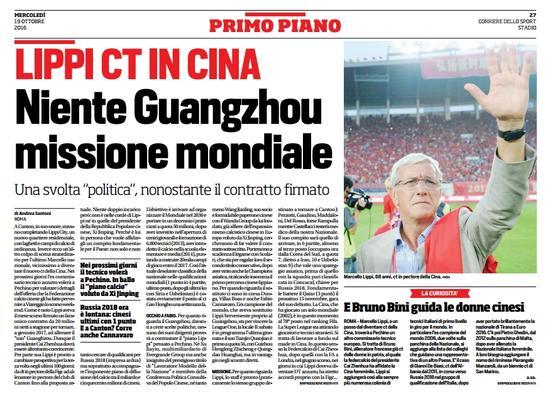 《罗马体育报》版面