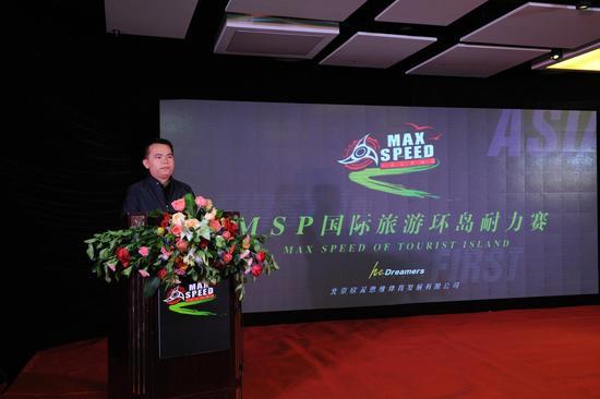 海南省琼海市旅游委副主任施良辉发言