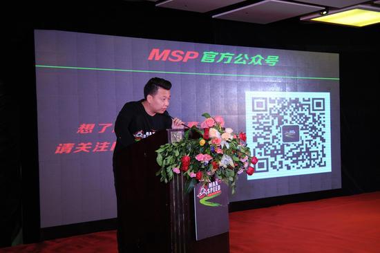 北京欣翯思维发展有限公司CEO王欣翯发言