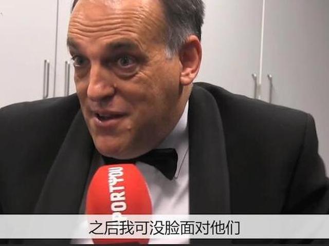 视频-西足联主席:巴萨踢球像演戏 扔水瓶者应遭罚