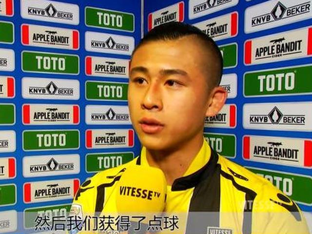 张玉宁:赢球最重要
