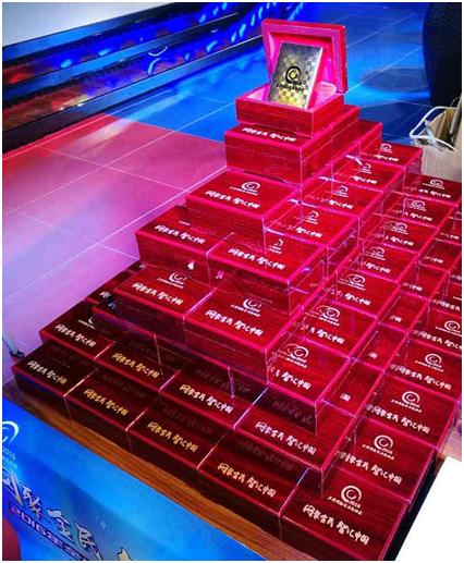 2016网智会定制版鎏金扑克