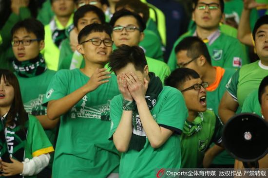 伤心的绿城球迷
