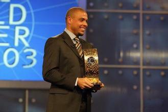 大罗则荣膺世界足球先生