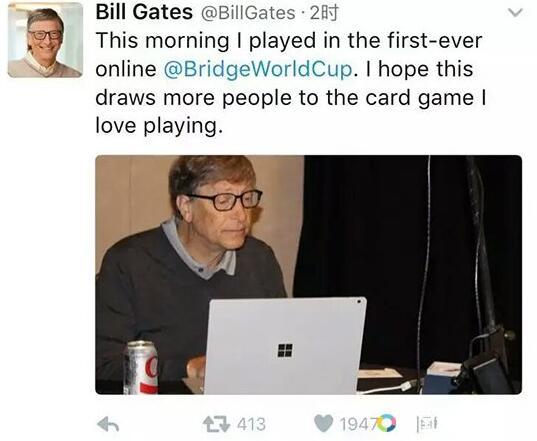 (比尔?盖茨在Twitter发布自己参赛的消息)