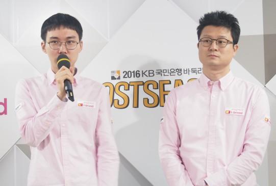 朴廷桓和李相勋主教练接受采访