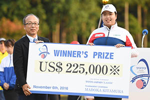 冯珊珊日本精英赛赢LPGA第六冠 生涯首次两连胜
