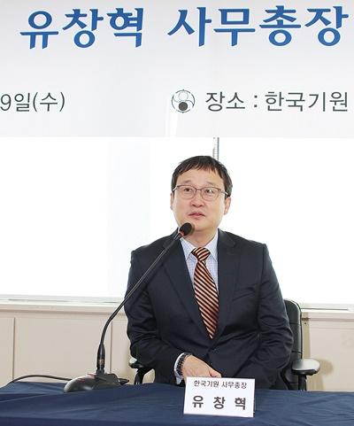 刘昌赫出任韩国棋院第七代事务总长