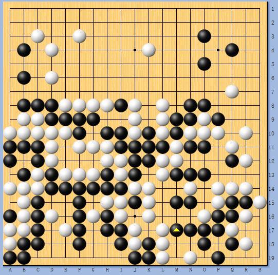 棋局最后画面,申真谞白棋下边大龙阵亡。